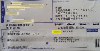 ふるさと (2).jpg