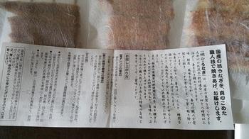 ふるさと (5).jpg